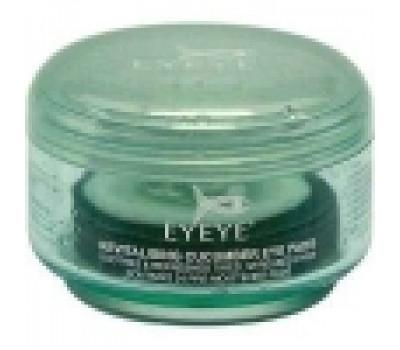 Eyeye™ płatki ogórkowe na oczy 24 szt.